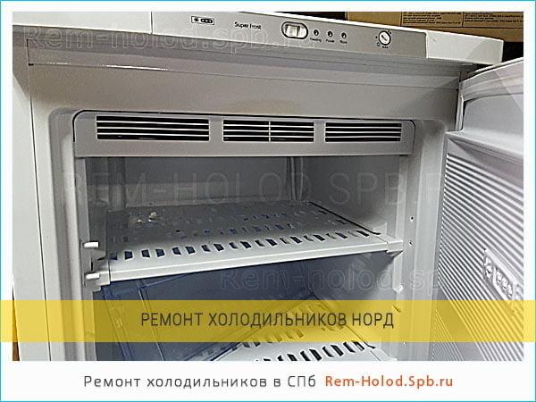 Ремонт холодильников норд своими руками 98