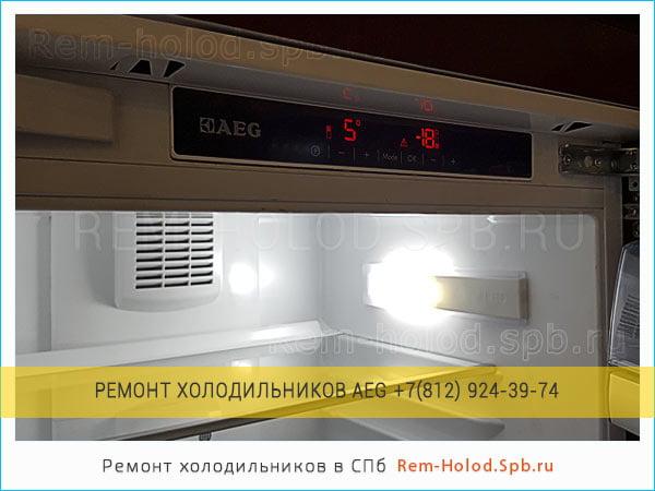 Aeg Kühlschrank No Frost : Ремонт холодильников aeg в Санкт Петербурге