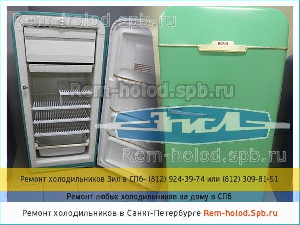 Как отремонтировать холодильник зил своими руками 28
